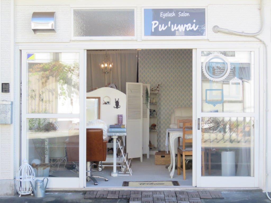 puuwai店舗入り口